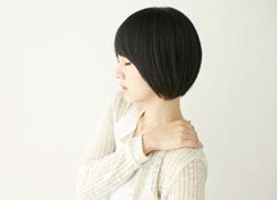 慢性的な肩こり