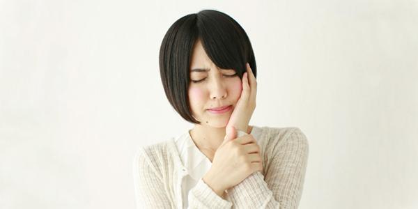 親知らずや顎関節症の痛み
