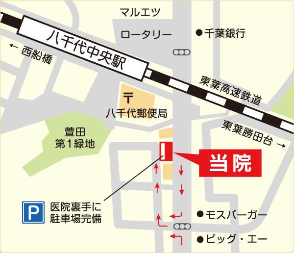 千葉県八千代市ゆりのき台1-2-3